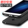 Tpu soft case para meizu m3 max m3e fosco silicone fino tampa traseira de proteção para meizu m3 max m3e completa tampa do telefone shell