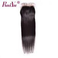 RUIYU סגירת תחרה שיער חלק ברזילאית צבע טבעי 4x4 8-24 אי רמי תחרה קשרים מולבנים סגירת שיער אדם עם בייבי שיער