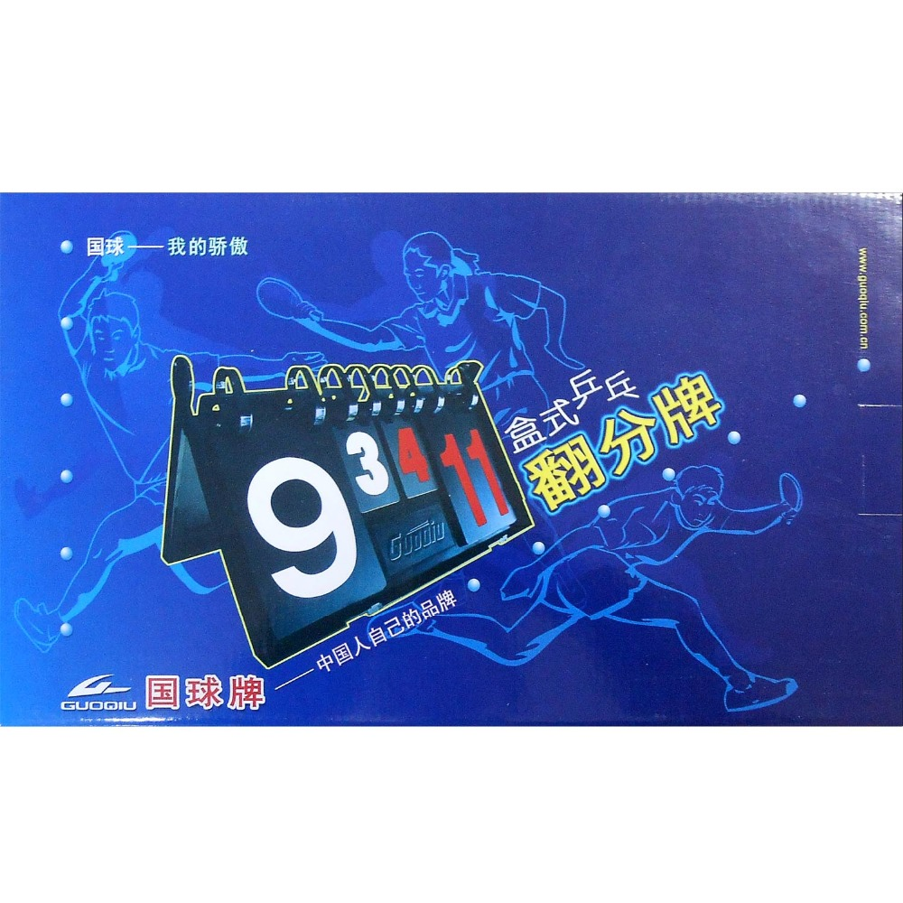 Original GuoQiu table tennis / pingpong scoreboard