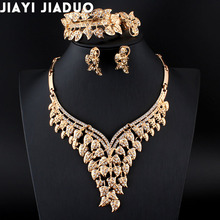 jiayijiaduo African jewelry set wedding Necklace sets Women's winter clothing accessories Gold color leaves crystal large 2017