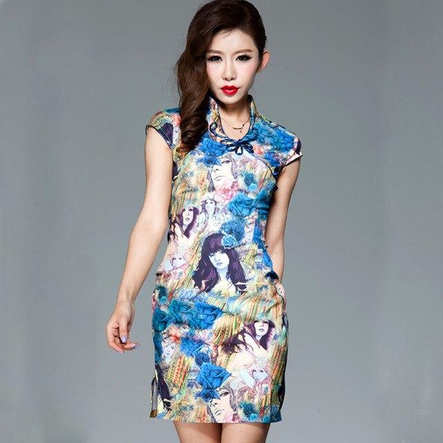 ffc17e658 Cheongsam Fashion Summer Satin Qipao Plus Size New Classical Beauty Silk Cheongsam  Dress Chinese Style XXL Free Shipping