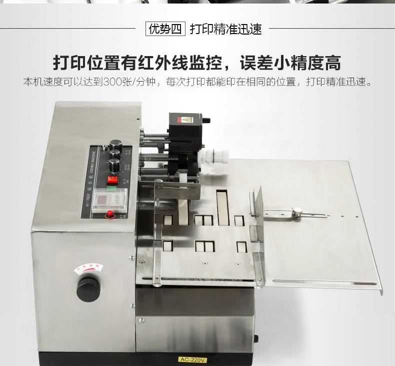 MY380F automatyczne kody daty ważności maszyna drukująca - Maszyny do obróbki drewna - Zdjęcie 2