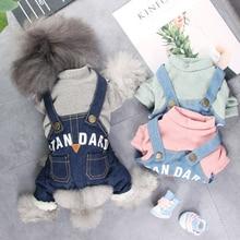 Купить с кэшбэком Dog Clothes French Bulldog Winter Halloween Sweater Dachshund Clothes Carlino Teddy Coat Pull Chien Buldog Francuski Pet 5d0033