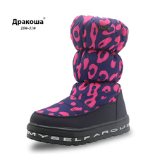 Apakowa Meisjes Mode Winter Schoenen Luipaard Patroon Wollen Voering Kids Snowboots Waterdicht Antislip 1 Jaar Baby Dikke schoenen