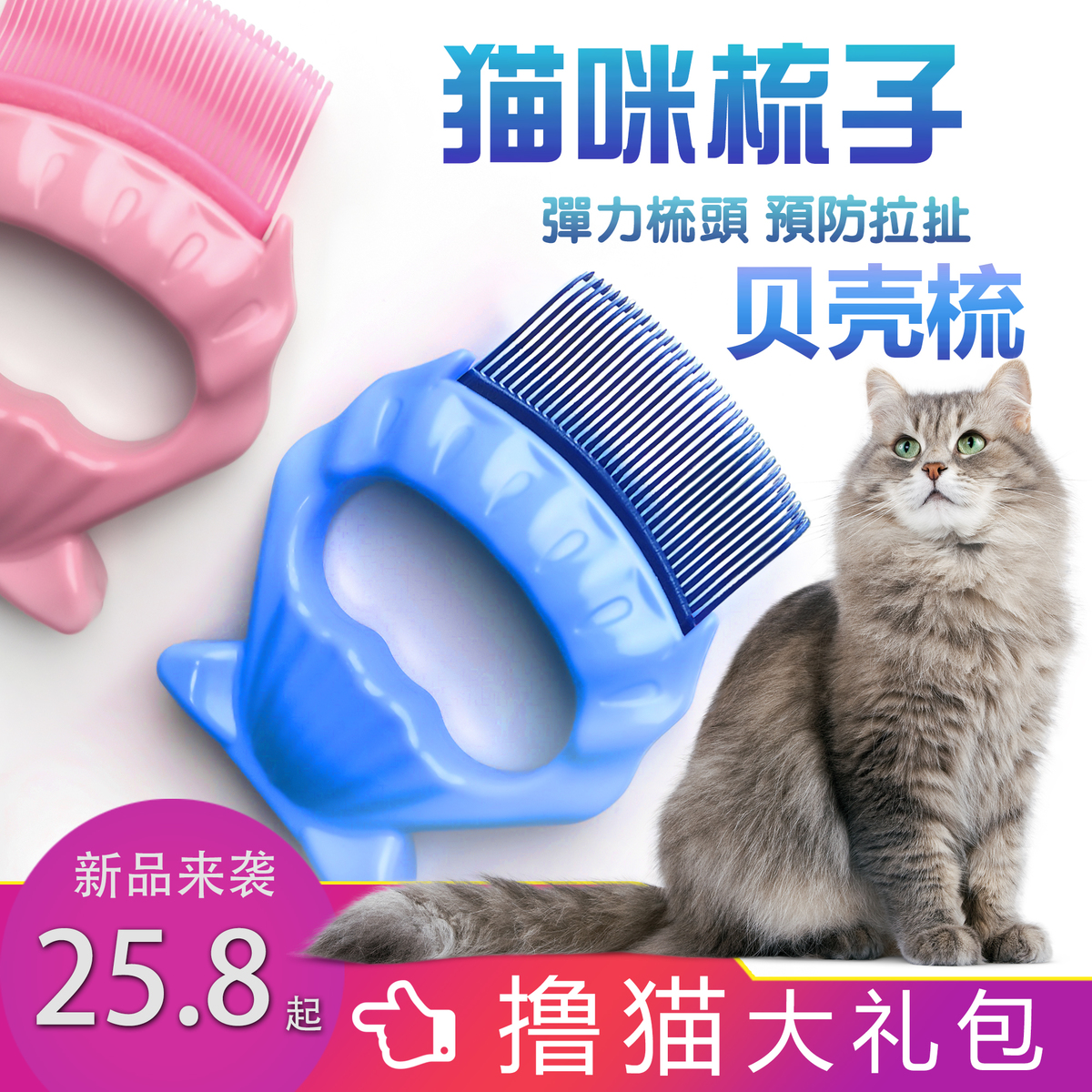 US $13 97 |Kitty Shell Comb Lu Hair Brush Go Floating Hair Die Hair Except  Mao Tuomao Organ Short Wool Sheep Pets Dog Articles Glove-in Dog Combs from