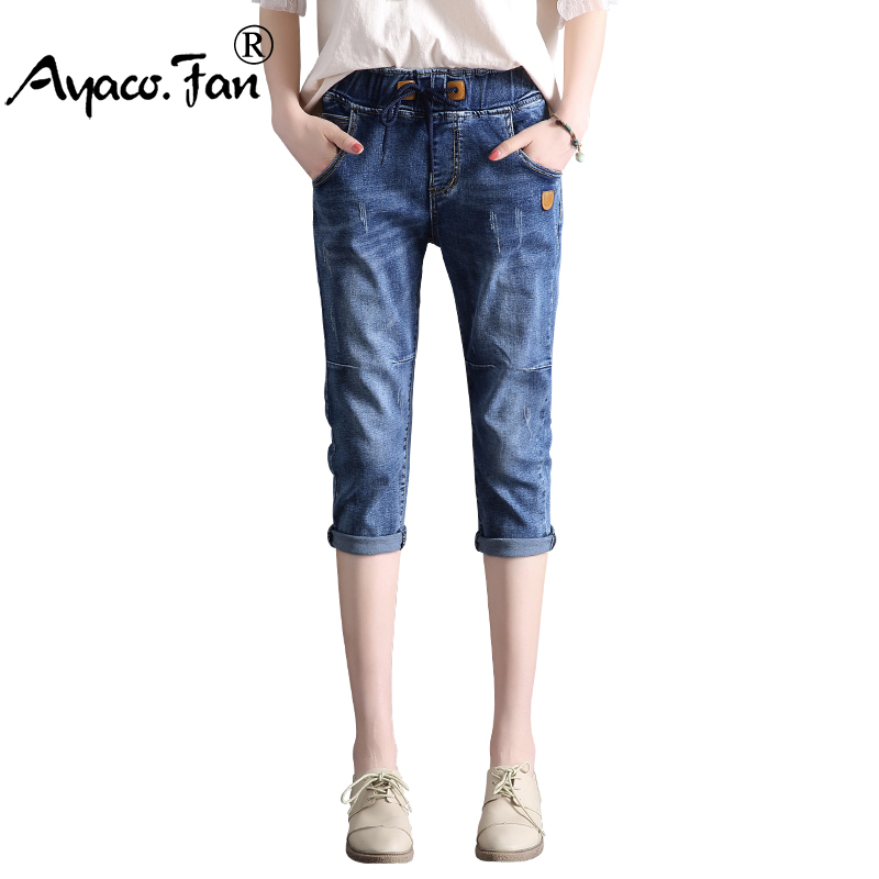 2017 New Loose Elastic Waist Harem Pants Vintage Women Jeans Blue Calf-Length Pants Female Student Boyfriend Trousers For Summer сумки ripani сумка