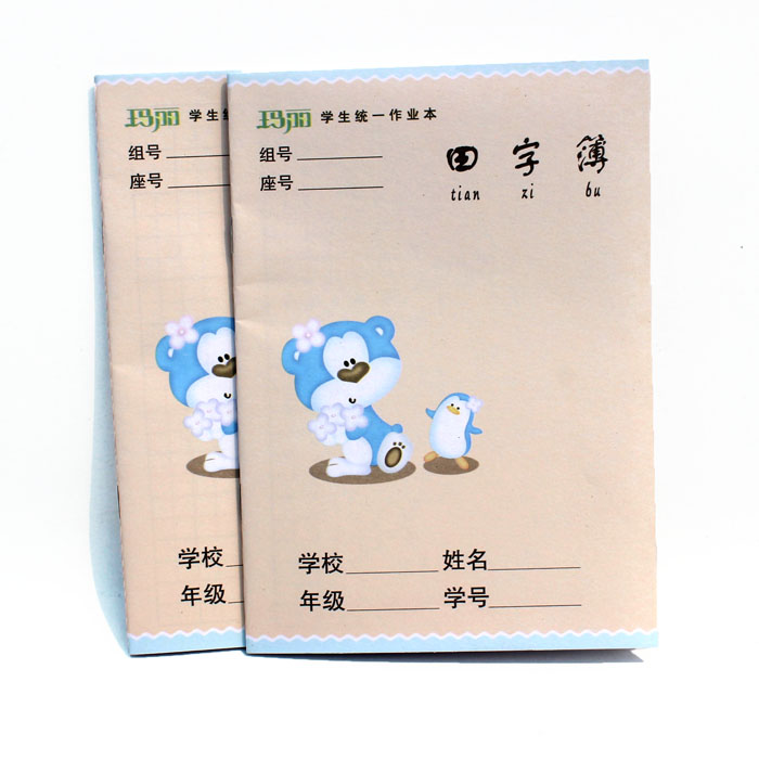 Buy 10pcs set chinese character exercise Calligraphy books free