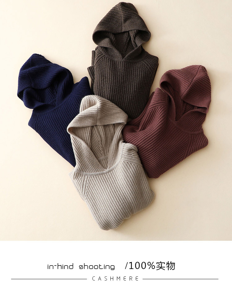 100% Pure Cashmere Hooded Sweater Women Pullover Autumn Winter Knitwear Ladies Thick Warm Loose Womens Jumpers 18 3