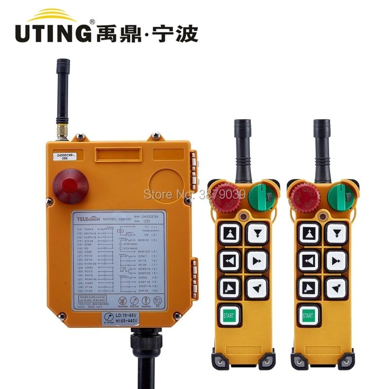 Rádio sem Fio Botões de Controle Remoto para Grua Transmissor + 1 Uting Receptor Industrial Velocidade Dupla 6 Guindaste ce Fcc F24-6d 2