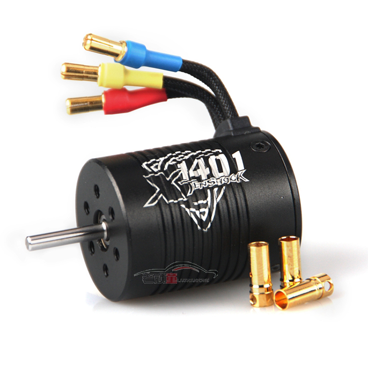 LC Racing High Quality Tenshock TengXiang X1401 Non Brushless Motor 1/14 LC RACING Special Four Stage Motor lc racing l6048 brushless motor micro 380 6 5t 4500kv 4 pole 2838 3 175mm shaft modified