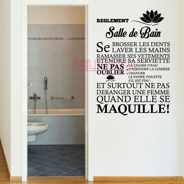French Citations Wall Stickers The Rules of Bathroom Vinyl Wall Sticker Walls Decals Home Decor Bathroom. Aliexpress com   Buy French Citations Wall Stickers The Rules of