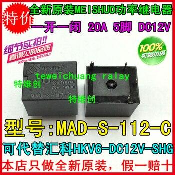 Oryginalny MAD-S-112-C może zastąpić HKV6-DC12V-SHG CMA51H-S-DC12V-C