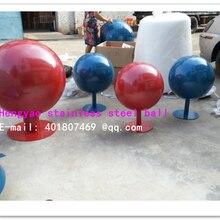 Все виды цветов на заказ, поверхность из нержавеющей стали лака, который выпекает шар, декоративный шар, садовый шар, полый шар