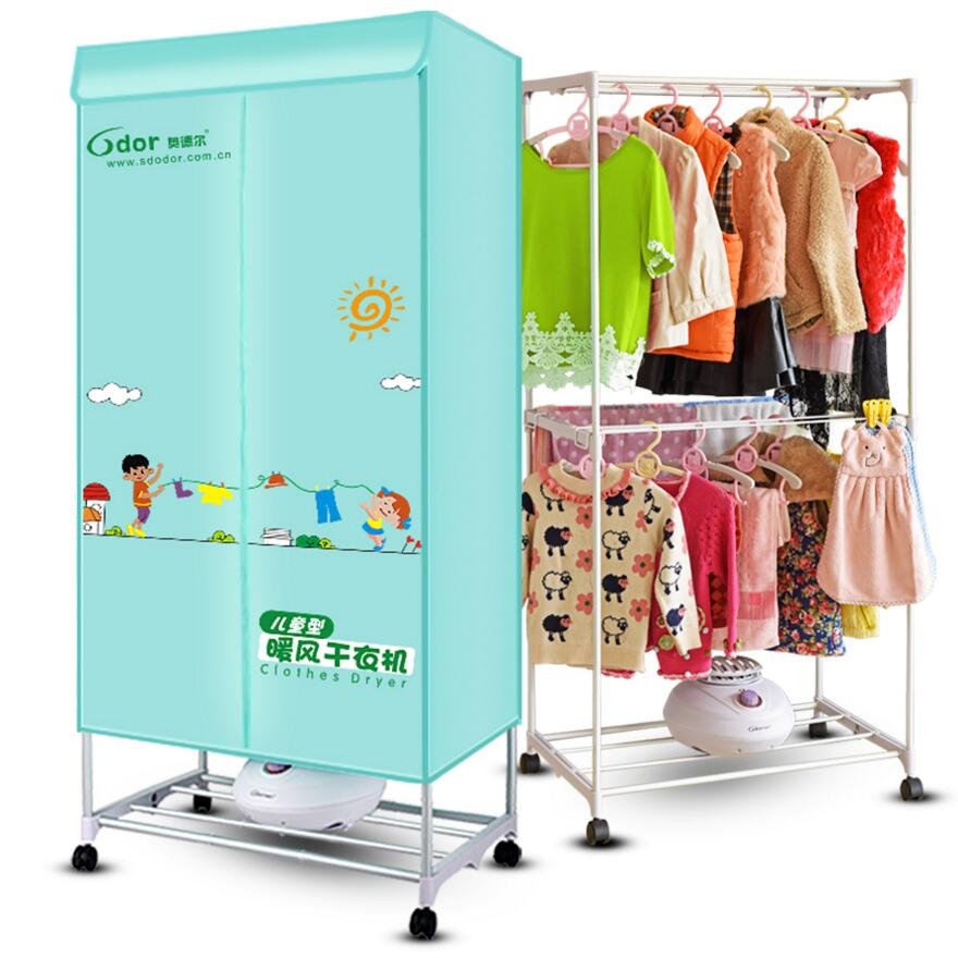 Household dryers double-layer power - saving mute dryer baby - specific dryer dryers home mute power saving double layer small mini multifunction heater baby clothes quick drying drying machine