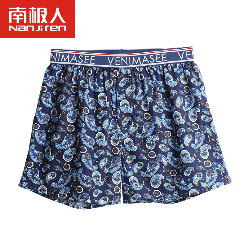 2pcs/lot Sexy Mens Underwear Boxers Hommie Loose Arrow Pants Fashion Printing Male Loose Cuecas Boxer Shorts Underpants