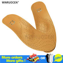 WINRUOCEN High quality Leather orthotics Insole for Flat Foot Arch Support 25mm orthopedic Silicone Insoles men and women