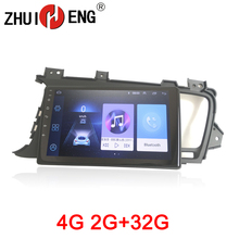ZHUIHENG 2G+32G Android 8.1 Car Radio for KIA K5 Optima 2011-2015 car dvd player gps navi car accessory 4G multimedia player