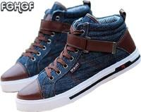 Korean Fashion Men Denim Canvas Shoes Casual Mens High Top Shoes Flats Footwear Male Single Shoes