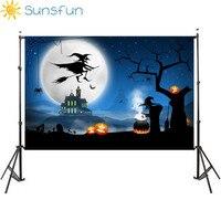 Sunsfun 7x5ft מטאטא מכשפה בת ליל כל הקדושים קסם מסיבת ילדי רקע צילום תינוק שיחת וידאו רקע עבור צילום סטודיו