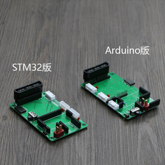 Analytisch Lenkrad Auto Unten Platte Expansion Board Adapter Platte Kompatibel Mit Unsere Differential Auto Lenkgetriebe Auto