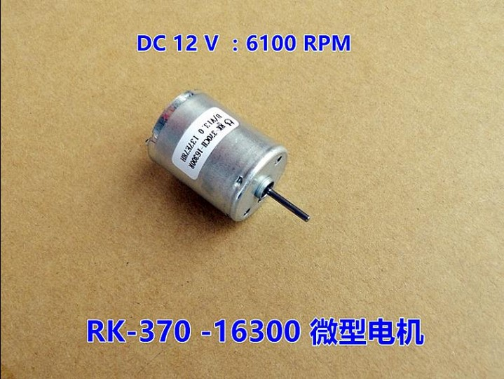30 8 24 3MM DC motor DC12V 6100RPM 07