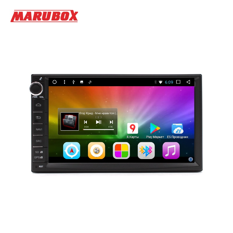 MARUBOX 7A707, Universel 2 Din, Voiture Lecteur Multimédia, Android7.1, Android8.0, Android8.1DSP, 1024*600 HD 7 IPS, GPS, Wifi, Navigation