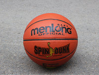 Menlong 2019 Hot Selling Outdoor Indoor Size 7 Leather Basketball Ball ZK microfiber Training Competition home&away Basketball