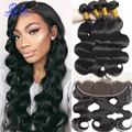 ms lula hair with frontal and bundles brazilian virgin hair body wave 4 bundles with lace frontal closure ear to ear hair weave