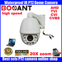 7″4in1 HD 20X ZOOM 2MP Medium Speed Dome Cameras Security CCTV  IR 120m HD PTZ Camera high Speed Dome Cameras