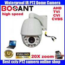 7″4in1 HD 20X ZOOM 2MP Medium Speed Dome PTZ Camera Security Cameras IR 120m HD PTZ Camera high Speed outdoor dome camera
