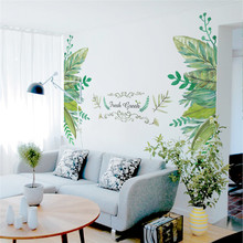 fresh green garden plant wall sticker