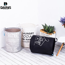 SDARISB Fabric Laundry Basket Bathroom Laundry Hamper Storage Bag Bath Sorter Dirty Toys No Cover Portable Black White Gray(China)