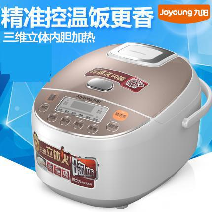 cooking black beans brown rice in a rice cooker