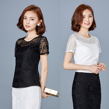 Ladies Blouse With Lace Detail