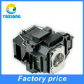 Compatible projector lamp ELPLP54 /V13H010L54 for EB S7 S72 S8 S82 X7 X72 X8 X8E W7 W8 H309A H311A B H312A H327A H328A B H331A B