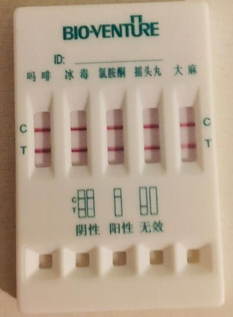滴尿型五合一尿检板