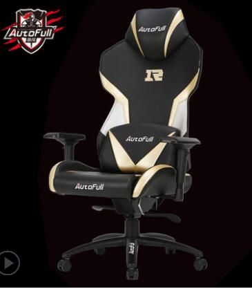 Электронное Спортивное кресло команда на заказ компьютерное кресло якорь игра стул.
