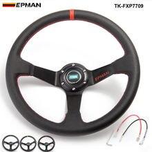 Универсальный 350 мм Drifting ПВХ кожа 6-болт глубокое блюдо рулевого колеса с роговыми пуговицами TK-FXP7709