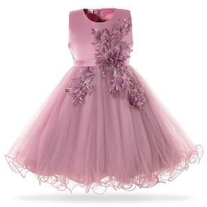 Mottelee/розовое/белое платье с цветами для девочек на свадьбу, детское Формальное бальное платье, платье для От 3 до 10 лет, детское платье принце...
