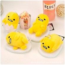 Новинка Горячая Супер Kawaii Gudetama меховой шарик-подвеска игрушки желтые Lazy eggs мягкие куклы брелок для телефона 12 шт./партия случайный стиль