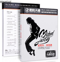 Free Shipping Michael Jackson Classic Song Lossless Record Car 3CD Seal
