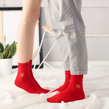 2 pairs China Red cotton socks Women/Men Lovers models Chinese character New Years lucky