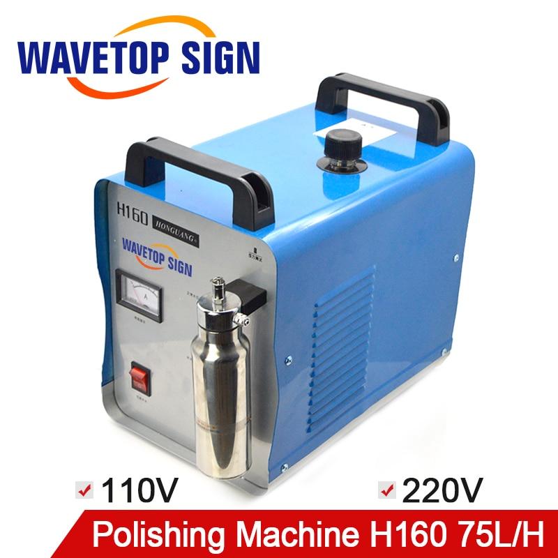 Acrylic polishing machine H160 Gas production 75L/hour AC 200-240V 2.3A 110v H180 220V H160 110V original 345 072 520 201 connector