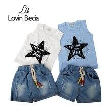 LOVIN BECIA Летние Случайные мальчики девочки комплект одежды звезда жилет одежда + джинсы брюки костюм детей детская одежда детская одежда