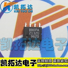 Si  Tai&SH    OPA2132U UA OPA2132 IC  integrated circuit