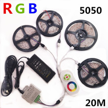 5M 15M 10M 20M 5050 LED Strip RGB 450LEDS IP20 Led Diode Tape RGB SMD 5050 5m/Roll +Wireless Touch Dimmer Controller+DC12V Power