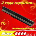 JIGU аккумулятор Для Ноутбука Asus A52 A52J K42 K42F K52F K52J Серии, 70-NXM1B2200Z А31-К52 А32-К52 A41-K52 A42-K52 9 клеток