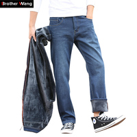 2017 Winter New Men S Brand Warm Jeans Fashion Casual Fleece Thickness Elastic Straight Loose Trousers
