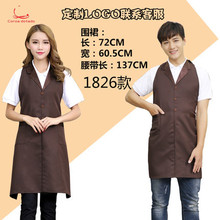 Manicure, hairdressing, cosmetologist, supermarket, home work clothes, mother and baby shop, sleeveless apron