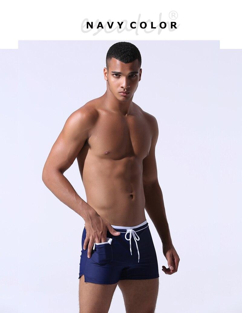 Topdudes.com - Athletic Men's Summer Swimwear